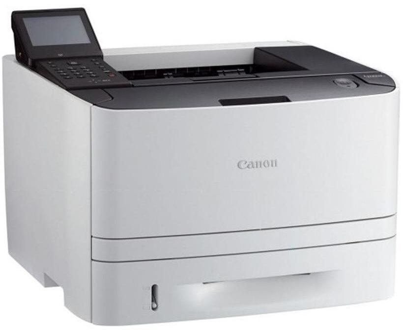 Máy in laser trắng đen CANON LBP 253X giúp hiệu quả công việc tăng cao