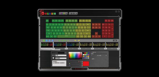 bàn phím A4 Tech B3370R
