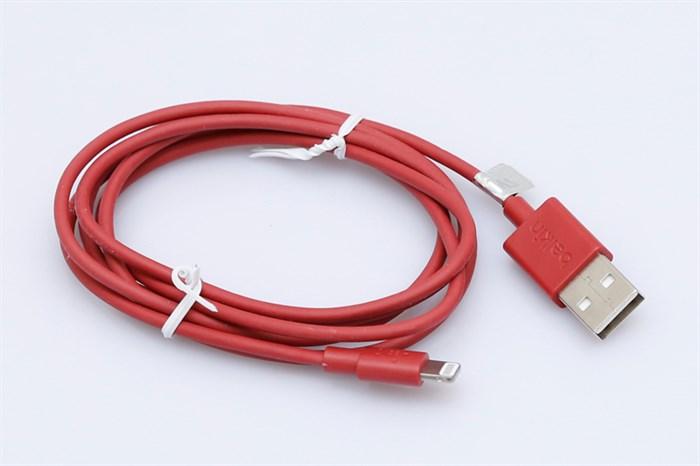 Cáp Lightning Belkin 2.4A 1.2m F8J023bt04-RED (Đỏ)