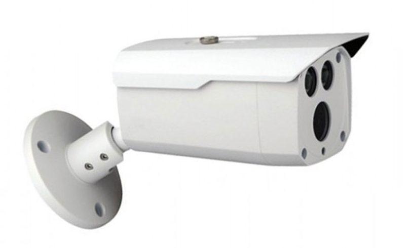 Camera KBvision KX-2003C4ZA