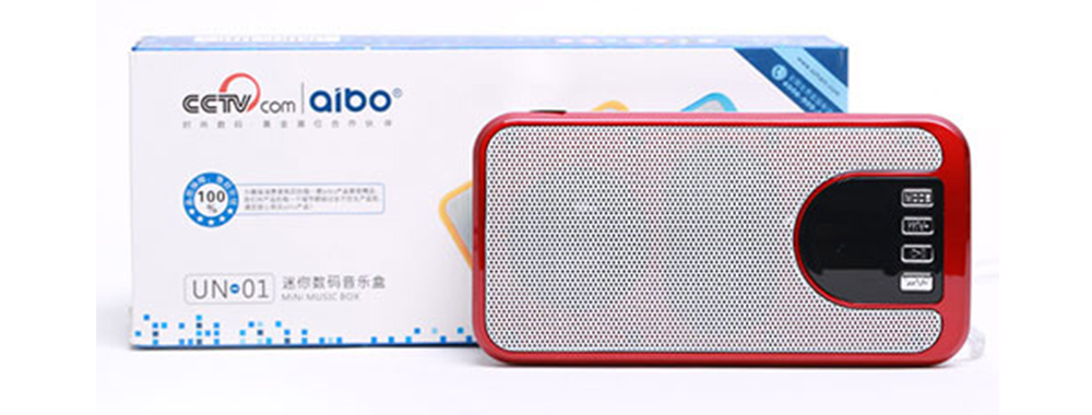 Loa Aibo UN 01 (FM+USB+TF) (Đỏ)