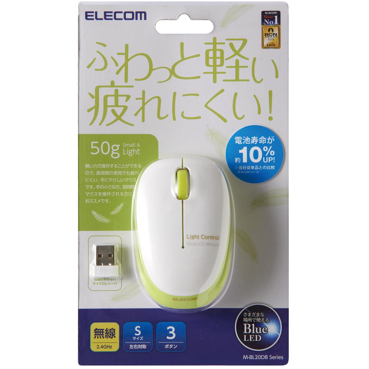 Chuột máy tính Elecom M-BL20DBGN(Xanh lá)