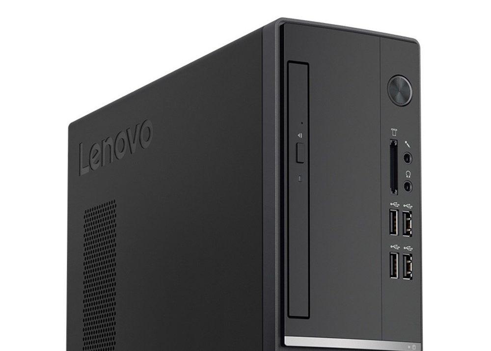 PC Lenovo V520s-08IKL 10NMA023VA (I5-7500)