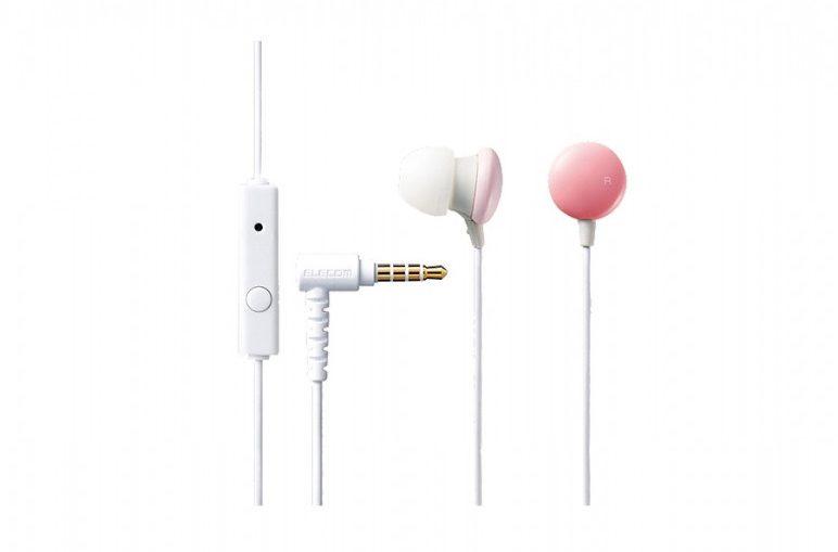 Tai nghe Elecom EHP-CC100MPN