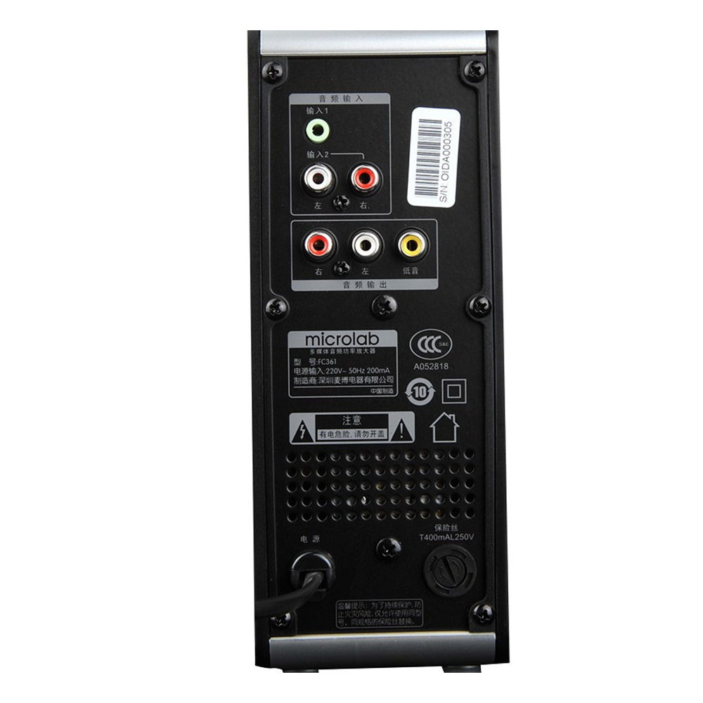 Loa Microlab FC361 (2.1)