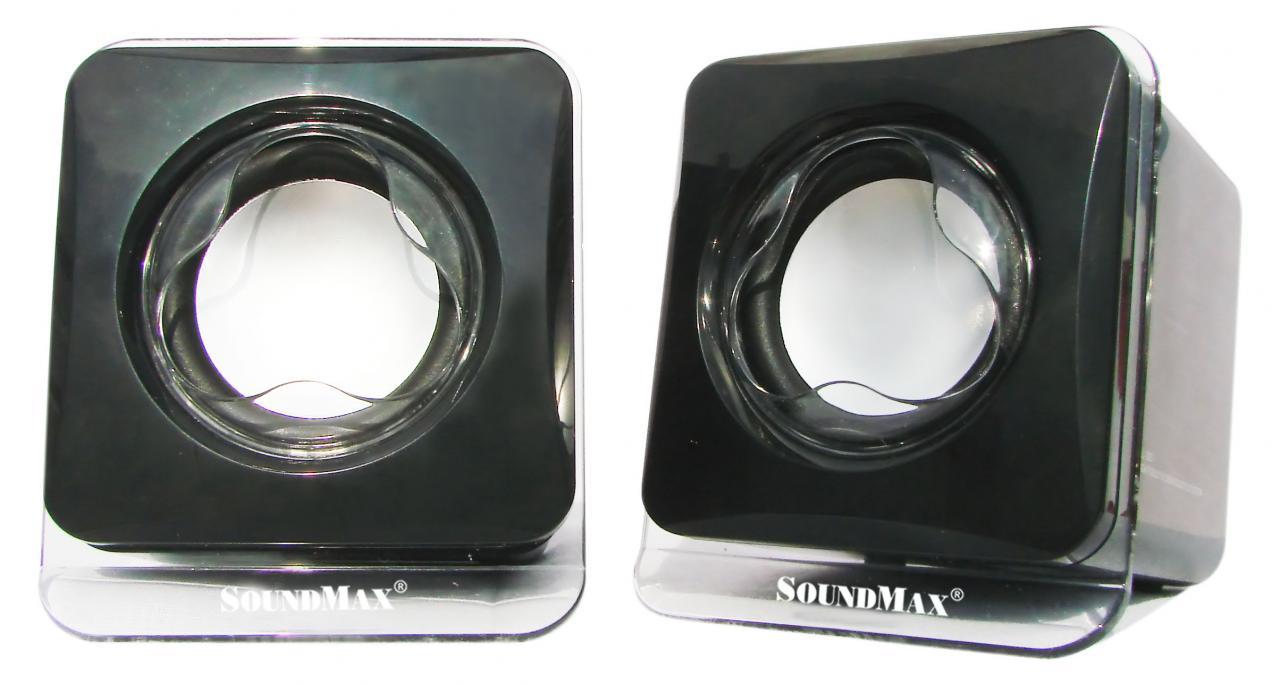 Loa Soundmax A120 2.0 (Đen)