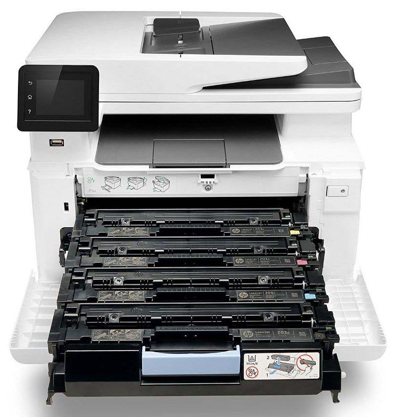 Máy in laser màu HP M281FDN (T6B81A) khay chứa giấy rộng tiện cho việc in ấn không lo hết giấy