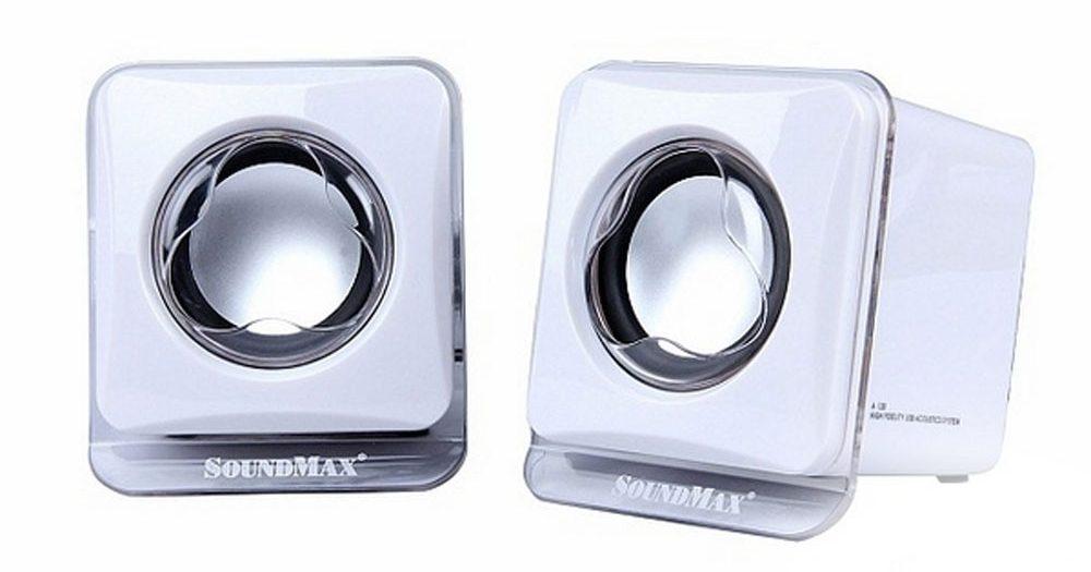 Loa Soundmax A120/2.0 (Trắng)