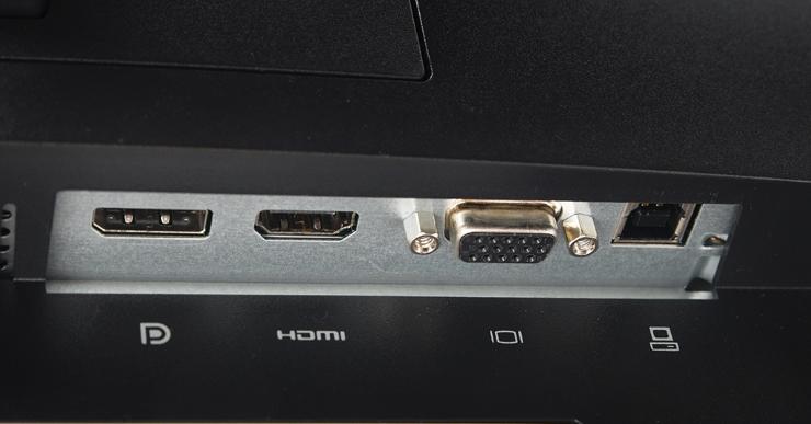 Cổng màn hình HP 23' E233 (1920x1080/IPS/5ms)