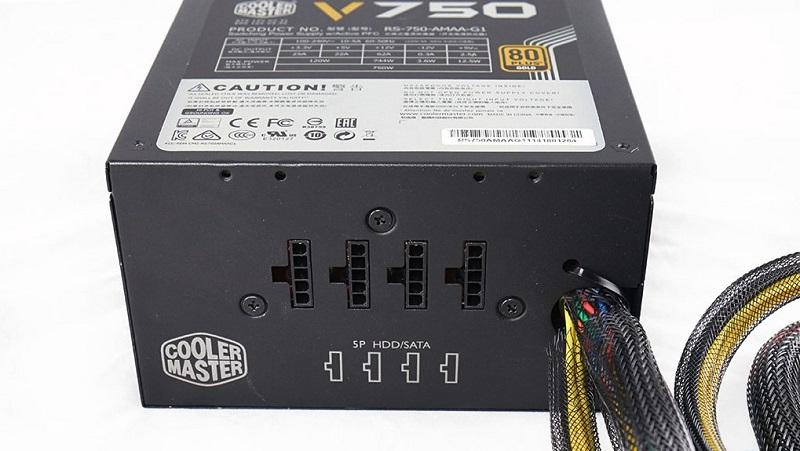 Cooler Master V750_kitguru