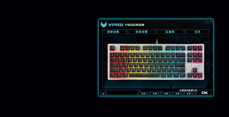 bàn phím Rapoo Gaming V500S Alloy