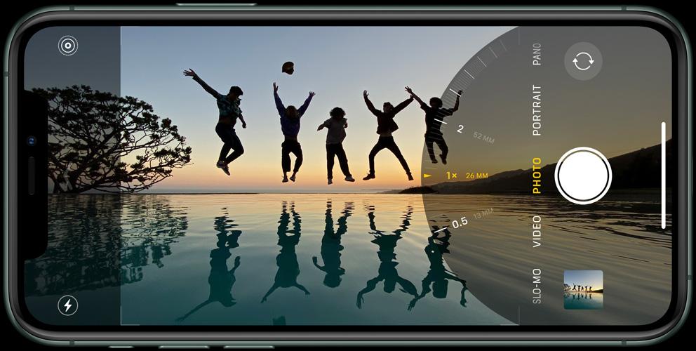 Iphone 11 Pro Max (22)