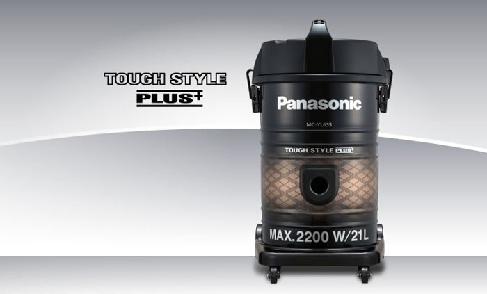 Panasonic-MC-YL635TN46