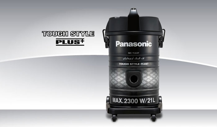 Panasonic-MC-YL637SN49
