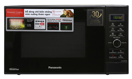 Lò-vi-sóng-có-nướng-inverter-Panasonic-NN-GD37HBYUE-23-lít-1