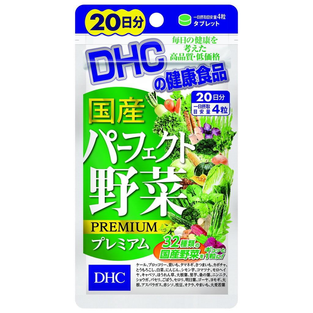 Viên uống DHC Rau Củ Quả Tổng hợp Premium 20 Ngày (80v/gói)