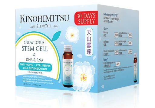 Kinohimitsu Stem Cell Drink (Tế Bào Gốc kết hợp với Collagen giúp tái tạo làn da)_1