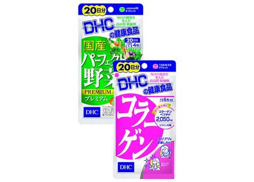 Combo Viên uống DHC Trẻ hoá da 20 Ngày (Rau Củ & Collagen)