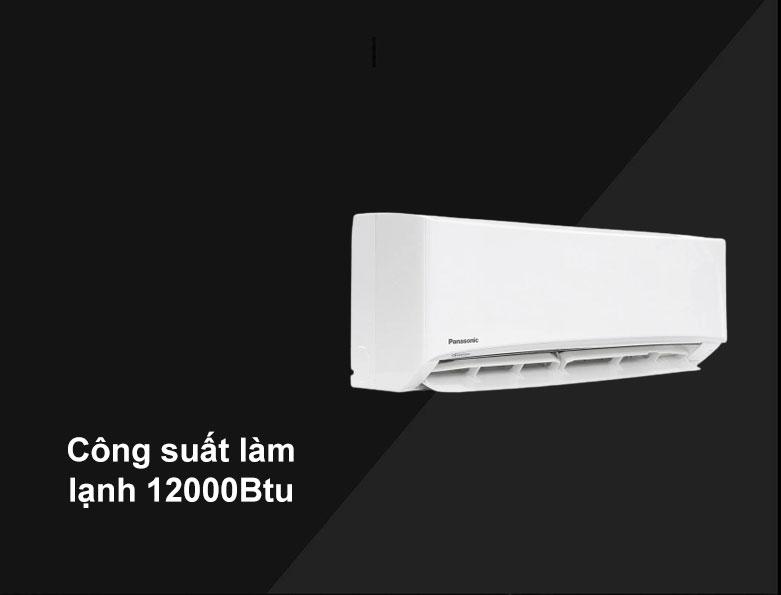 Máy lạnh Panasonic Inverter 1.5 HP CU/CS-XPU12WKH-8   Công suất làm lạnh cao