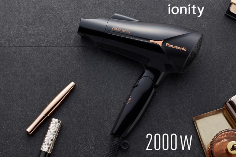 Máy sấy tóc Panasonic EH-NE65-K645 | Công suất mạnh mẽ 2000W